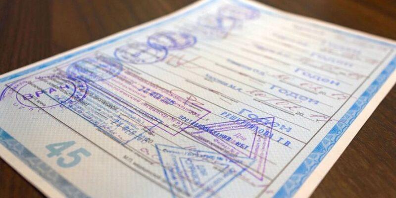 водительская справка без прохождения купить москва кредит ру для пенсионеров